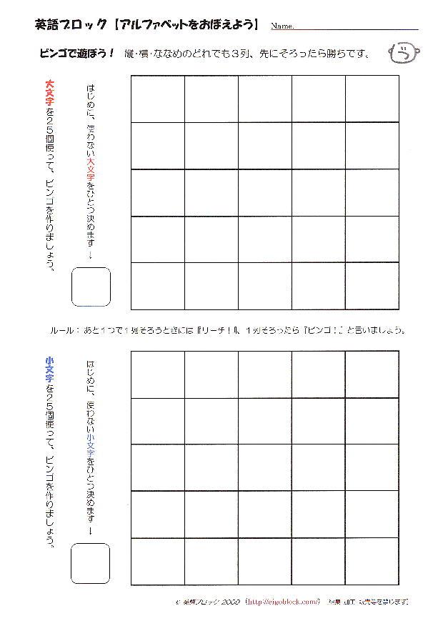 おまけ:(暦の)月と曜日の ... : アドビ pdf 印刷できない : 印刷