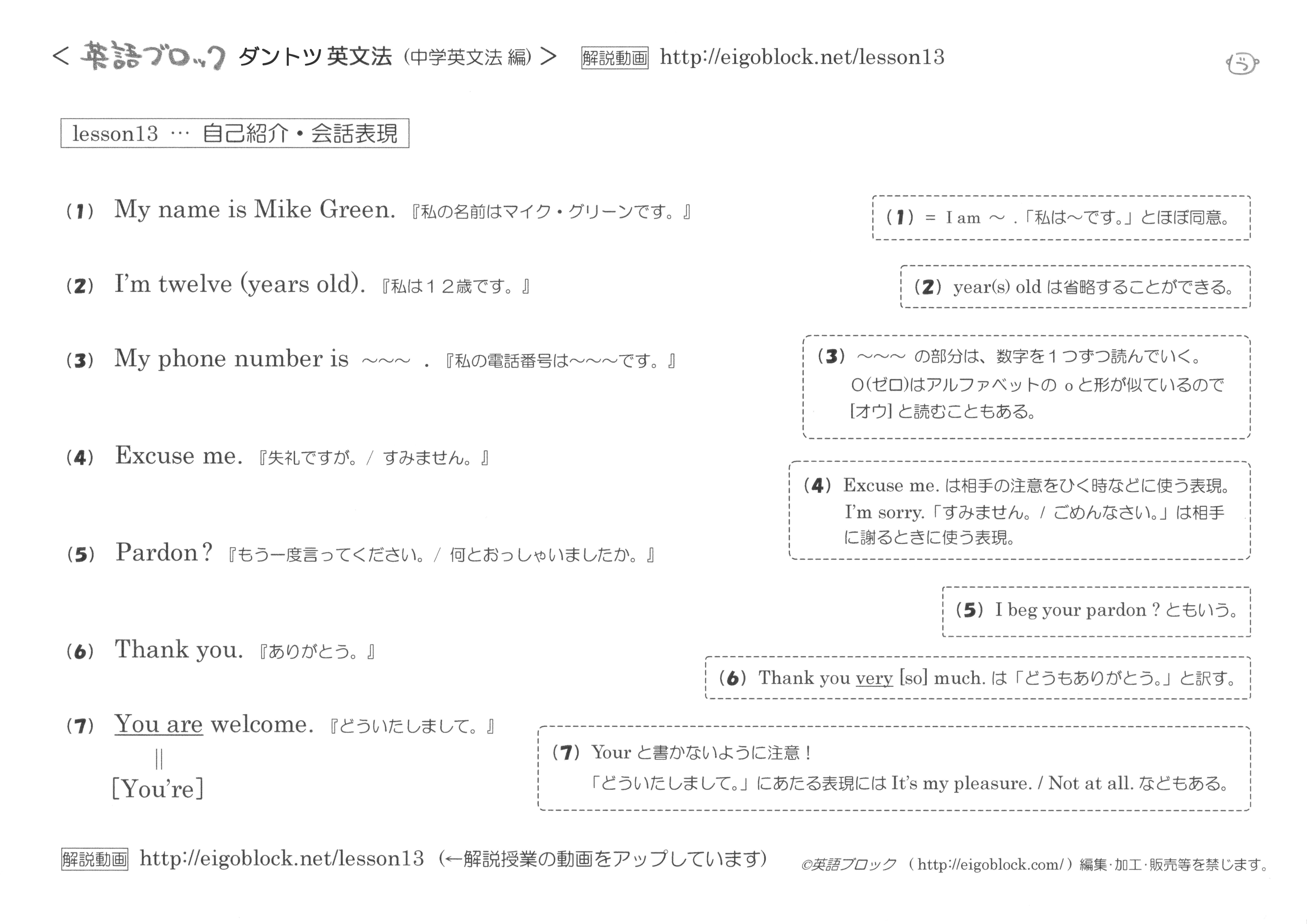 英文問題 無料 pdf