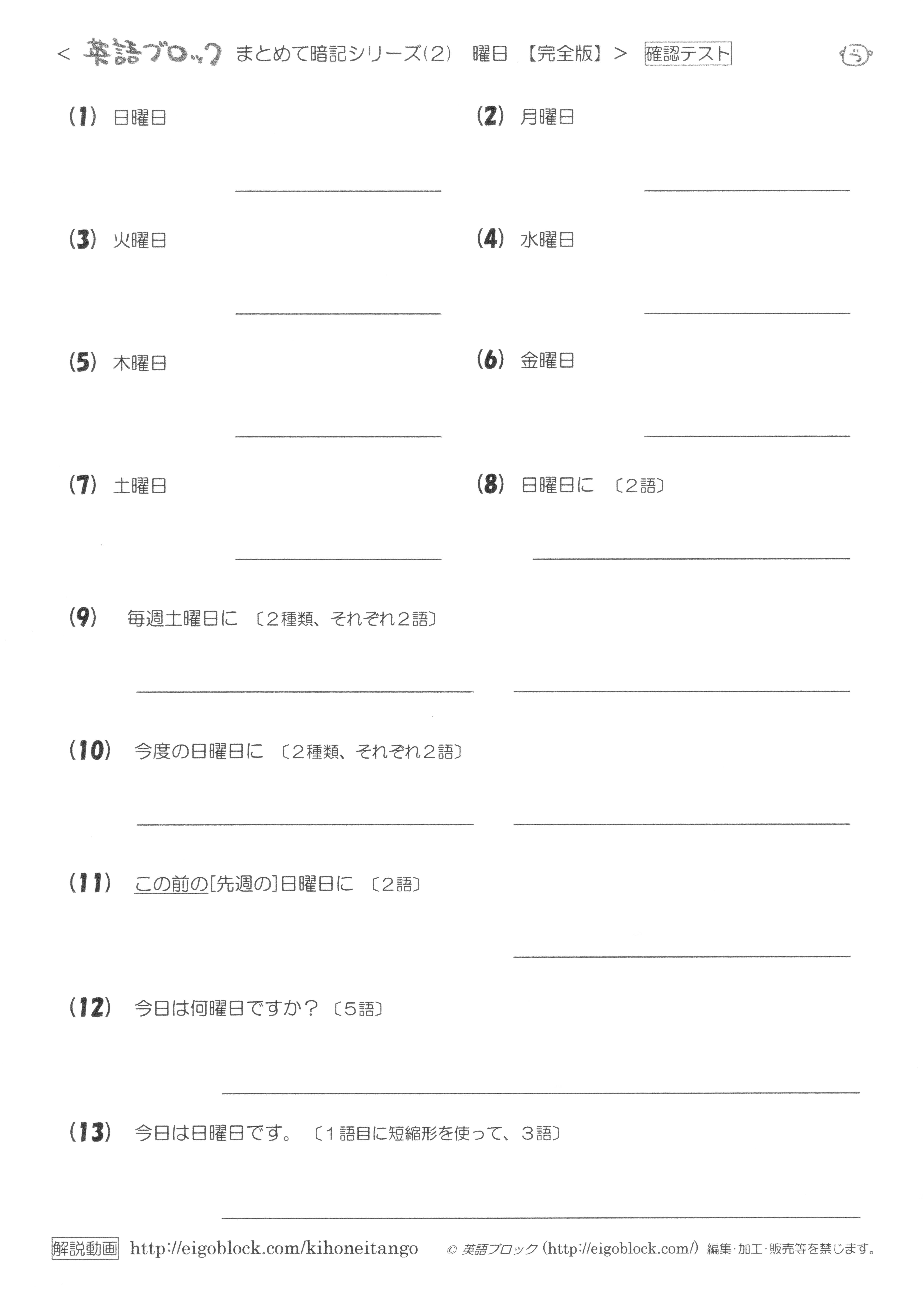 英検2級 練習問題 ダウンロード pdf